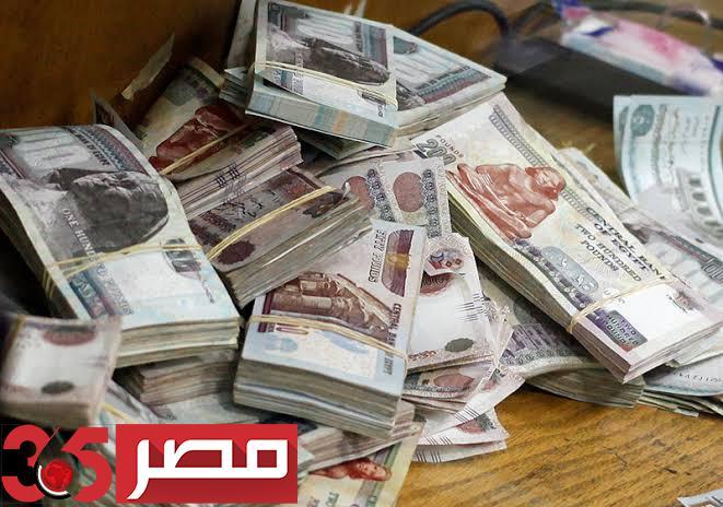 صورة أسعار الفائدة على شهادات الادخار في البنوك