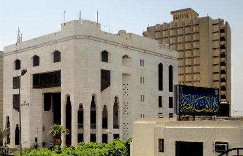 صورة دار الإفتاء المصرية تكشف موعد صلاة عيد الفطر وصيغة التكبيرات الخاصة بها
