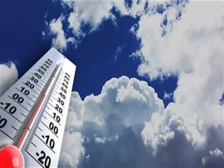 درجات الحرارة اليوم