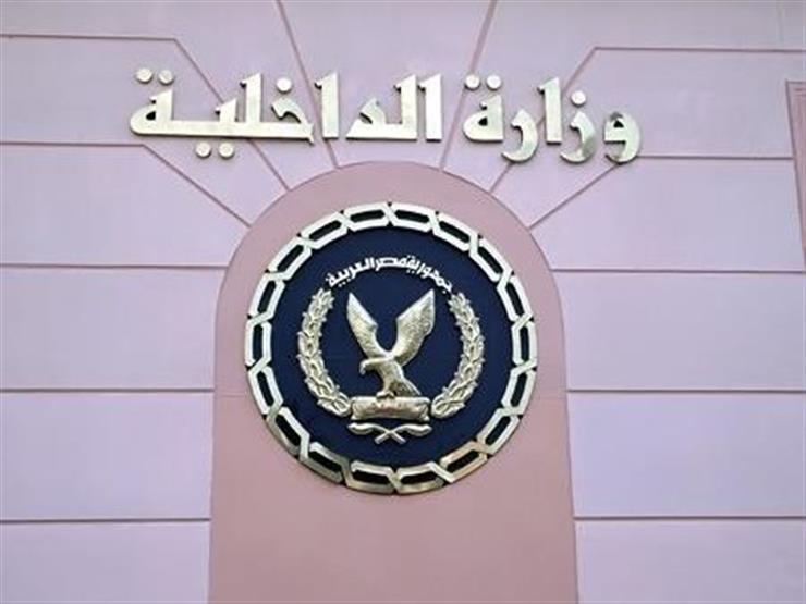الداخلية تعلن عن مقتل 21 ارهابياً بسيناء خططوا لأعمال تخريبية في العيد