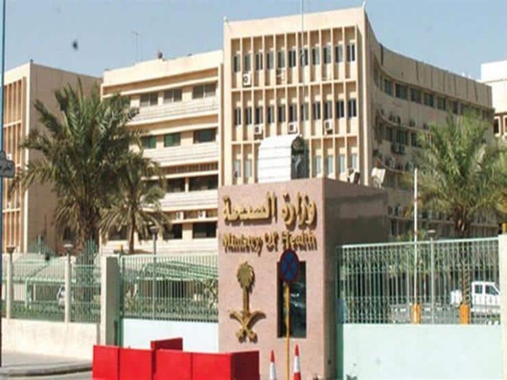 صورة وفاة 15 شخصا وإصابة 2442 حالة جديدة بفيروس كورونا في السعودية