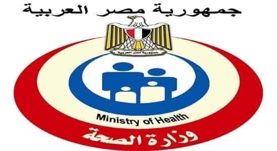 صحة كفر الشيخ تسجل أعلى معدل إصابة يومية بفيروس كورونا