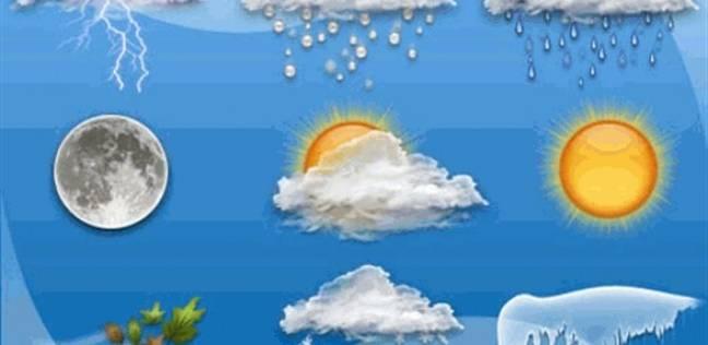 صورة شبورة وأمطار … الارصاد تعلن تفاصيل طقس الخميس 27 اغسطس 2020