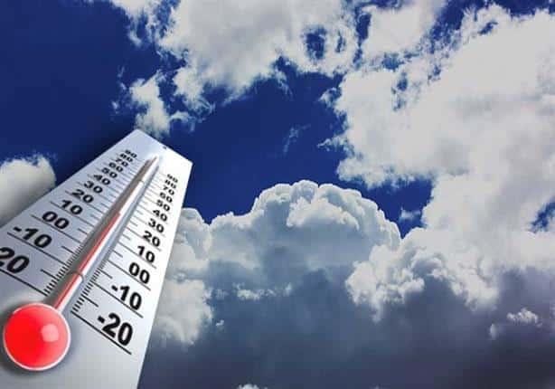 حالة الطقس ودرجات الحرارة المتوقعة