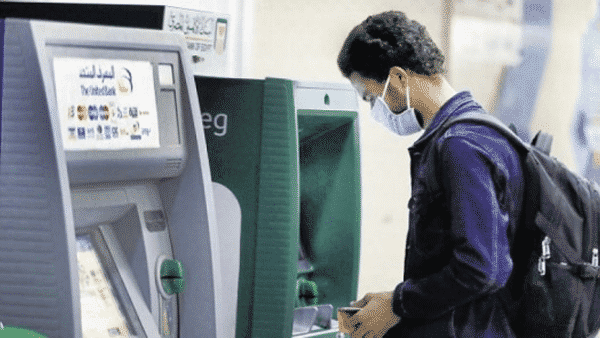 صورة قرار هام لعملاء البنوك بشأن عمليات السحب من الـ ATM خلال عيد الفطر