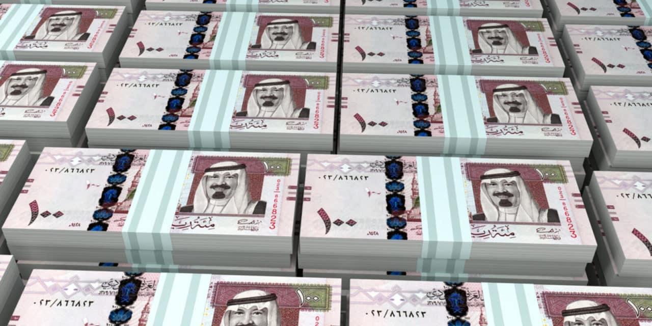 صورة سعر الريال السعودي اليوم الإثنين 21 سبتمبر 2020 بالبنوك والسوق السوداء