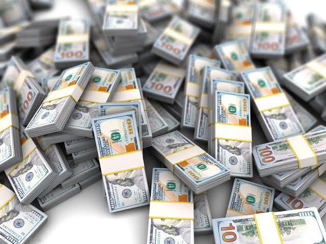 وزارة المالية تعلن عن قرض جديد