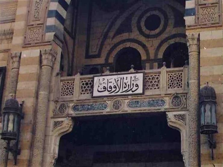 """صورة """"الأوقاف"""" تنفي تحديد موعد عودة الصلاة في المساجد"""