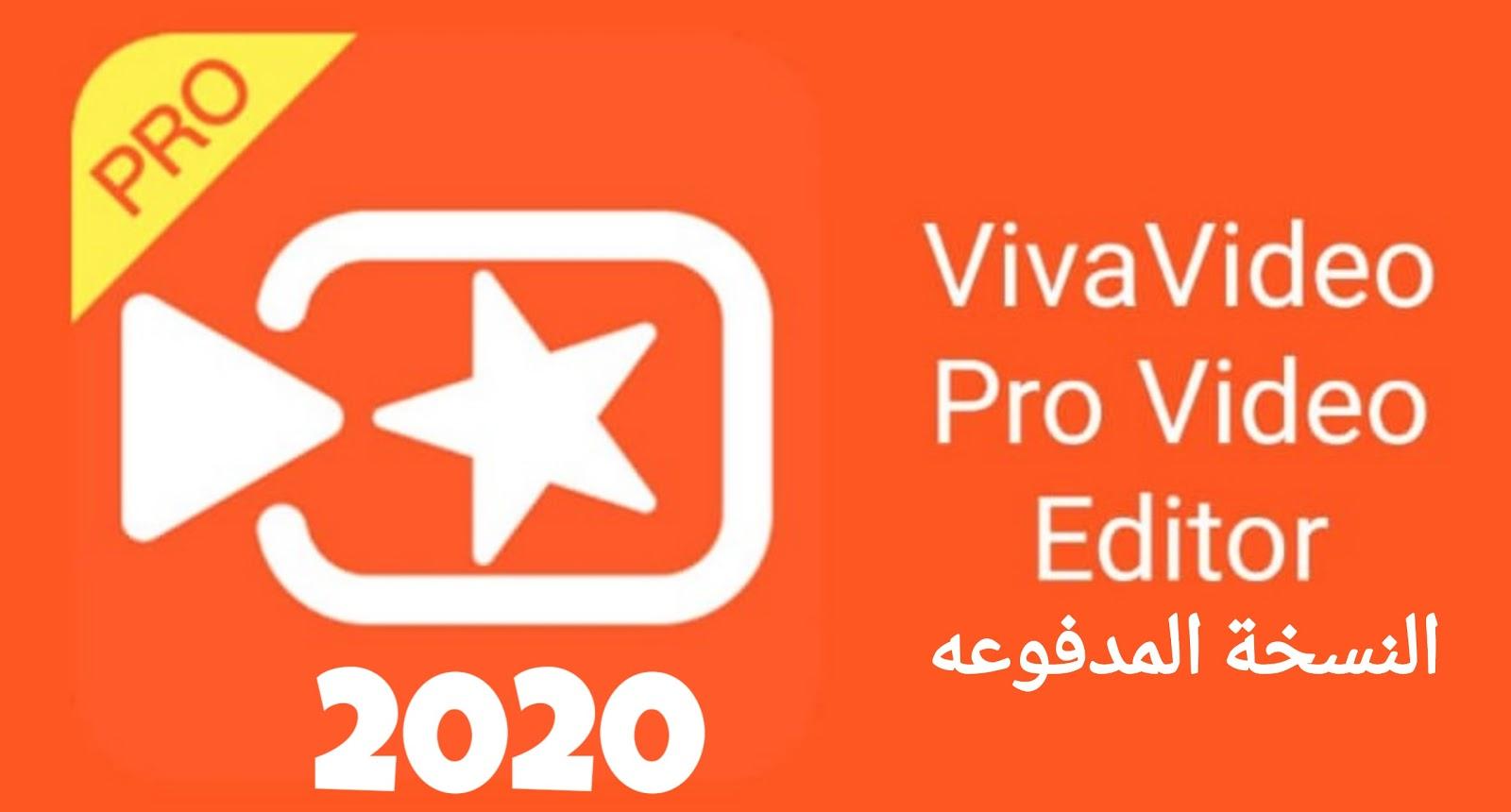 صورة VivaVideo.. تطبيق لتعديل الفيديوهات يتجسس على مستخدميه