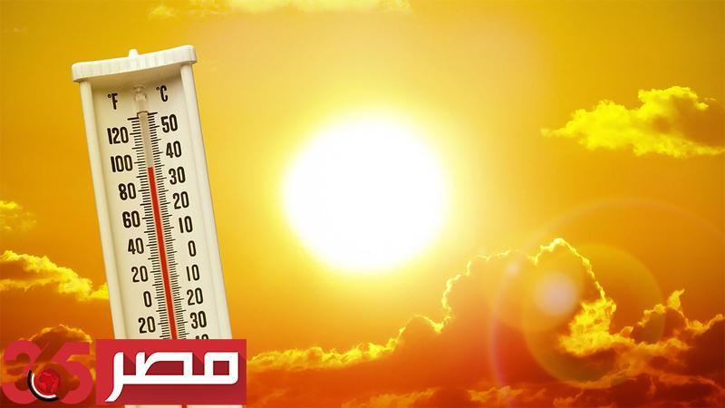 صورة خبراء الطقس يكشفون أحوال الطقس خلال 48 ساعة القادمة
