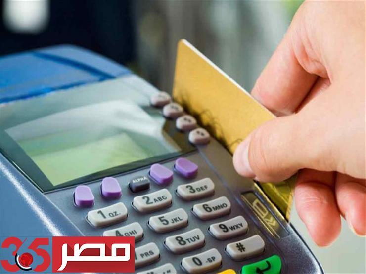 """صورة خدمة جديدة من التموين على موقع """"دعم مصر"""" خاصة بالبطاقات التموينية"""