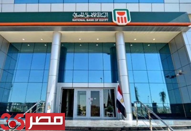 صورة فوائد استخدام حاسبة القروض البنك الاهلي المصري 2020