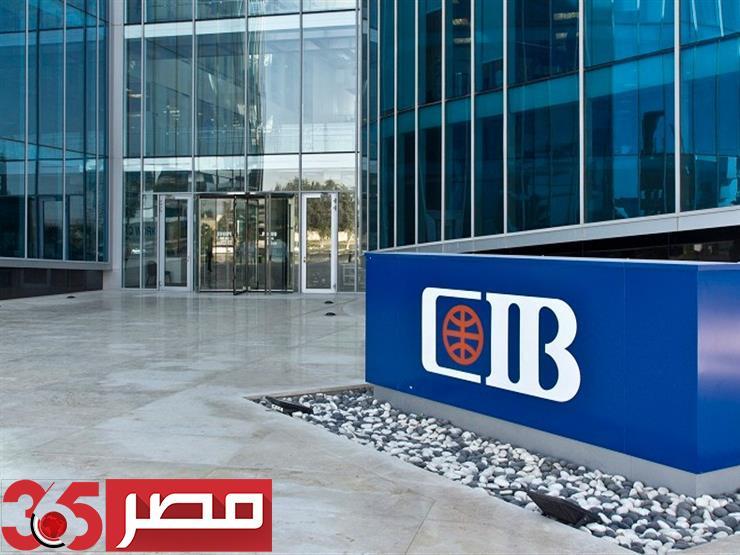صورة خطوات معرفة رصيدي في بنك cib في مصر 2020