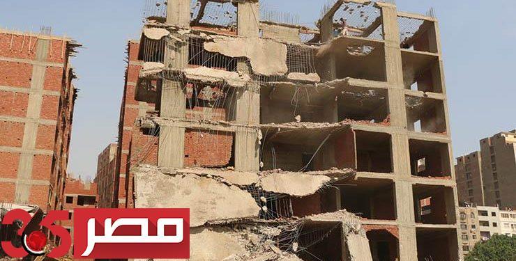 صورة قرار جديد من محافظ الإسكندرية بتخفيض 50% من رسوم التصالح في مخالفات البناء