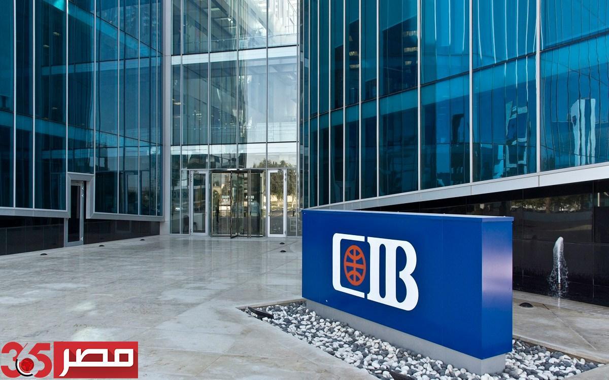 صورة عناوين فروع بنك Cib على مستوى الجمهورية