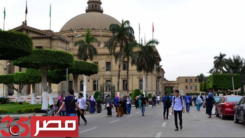 صورة توقعات تنسيق الثانوية العامة 2020: تنسيق القبول بالجامعات في مصر