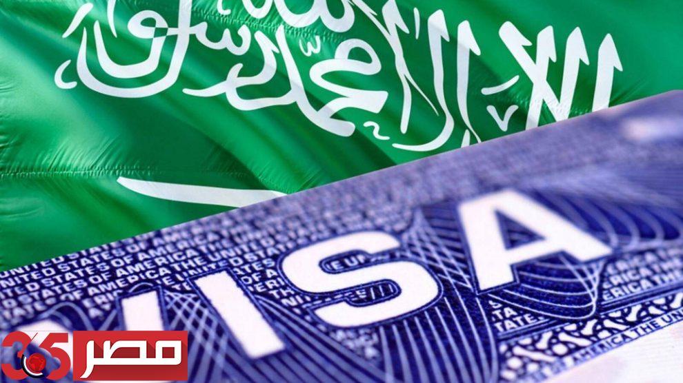 صورة قرار جديد من المملكة العربية السعودية بخصوص تأشيرات الخروج والعودة