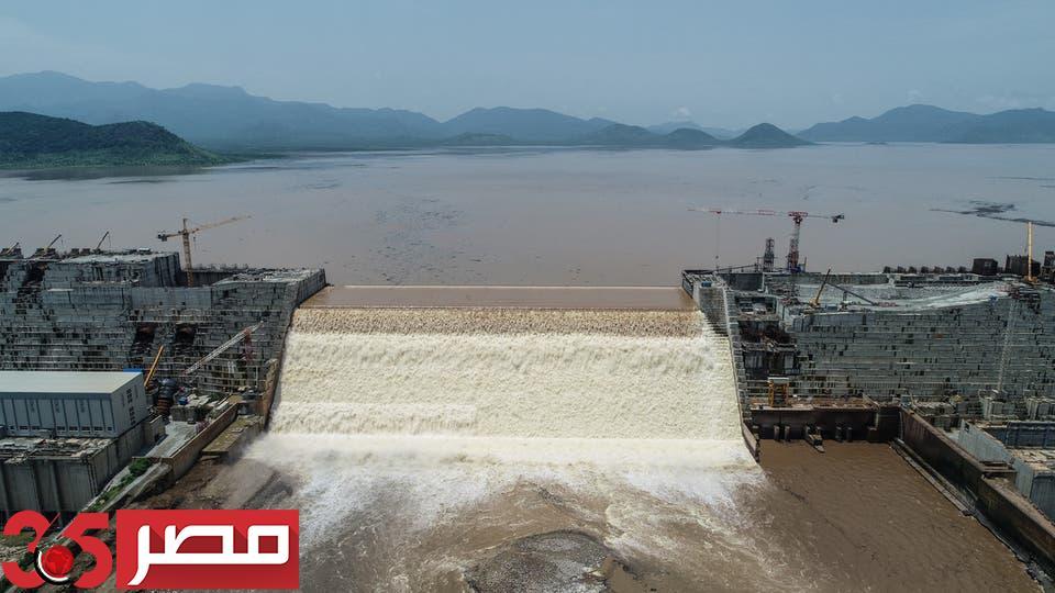 """صورة رسمياً: أثيوبيا تعلن موعد المرحلة الثانية لـ""""ملء سد النهضة"""""""