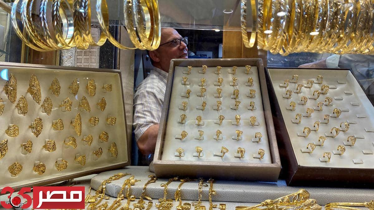 صورة نشتري ام نبيع.. توقعات سعر الذهب في الفترة المقبلة (تقرير)