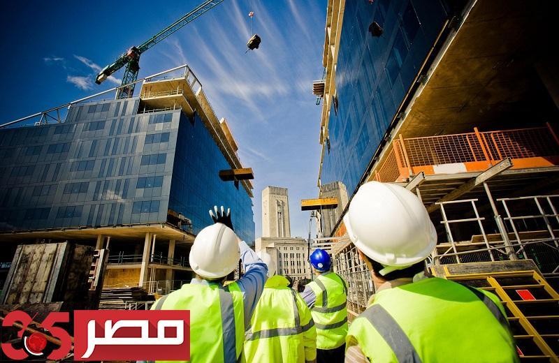 موقع بناء - شركات المقاولات في مصر