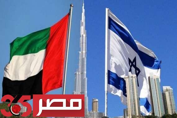 صورة أول دولة عربية تعلن تطبيع العلاقات بشكل كامل مع دولة الاحتلال الأسرائيلي