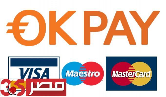 صورة طريقة تسجيل حساب في بنك okpay