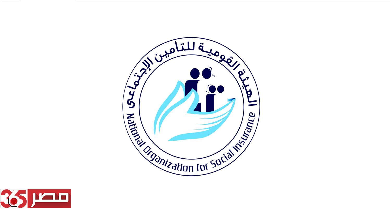 صورة الهيئة القومية للتأمين الاجتماعي استعلام عن مدة الاشتراك