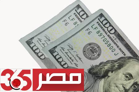 صورة سعر الدولار اليوم الأحد 20 سبتمبر 2020 في البنوك والسوق السوداء