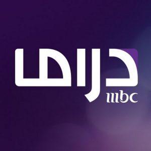 قناة إم بي سي دراما