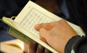 ختم القرآن للميت في رمضان.