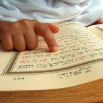 ختم القرآن للميت في رمضان..