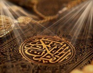 ختم القرآن مكتوب للشعراوي