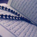 ختم القرآن مكتوب للشعراوي..