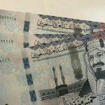 سعر الريال السعودي اليوم مقابل الجنيه المصري